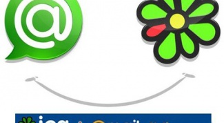 How to know email ICQ number