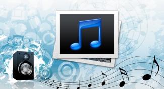 Как открыть звуковой файл