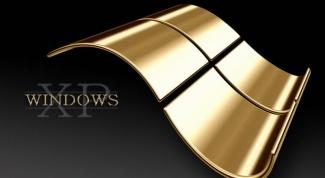 Как изменить стили на Windows XP