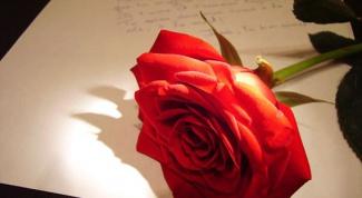 Как написать красивое письмо любимой