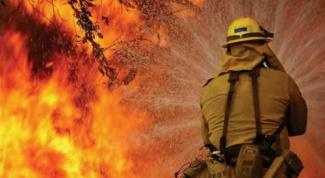 Как себя вести при возникновение пожара