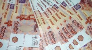Как обналичивать денежные средства