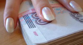 Как выбрать банк для валютных операций