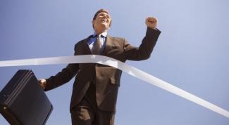 Как разработать бизнес-стратегию