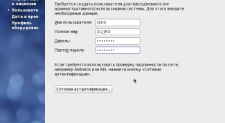 How to obtain a user name and password