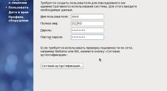 Как получить имя пользователя и пароль