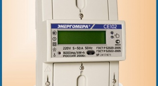 How to put the two-tariff meter