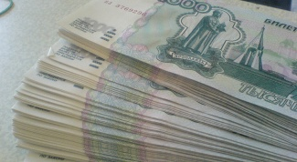 How to make money in Novosibirsk
