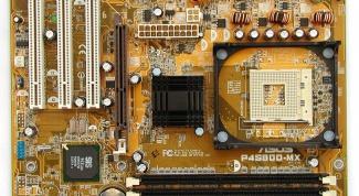 Как заменить чипсет