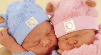 How to name the twins