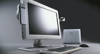 Как поставить на учет компьютер