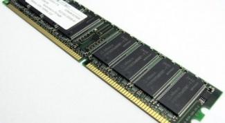 Как проверить объем оперативной памяти