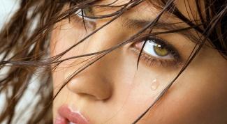 Как забыть то, что причиняет боль