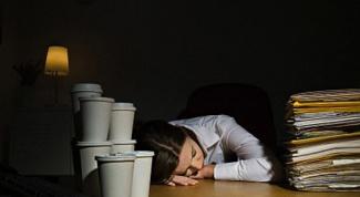 Как оплачивать работу в ночное время