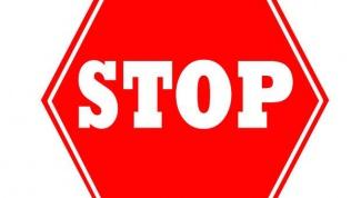 Зачем нужны дорожные знаки