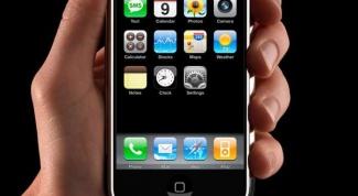 Как найти хозяина мобильного телефона