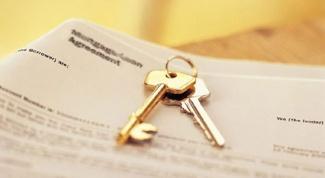 Что нужно для оформления ипотеки