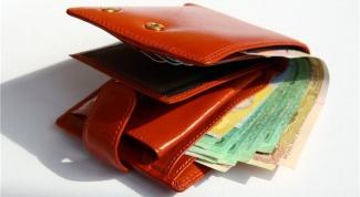Как узнать об оплате штрафа