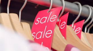 Как не пропустить зимние распродажи