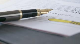Как подписывать товарную накладную