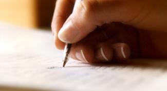Как научиться грамотно писать на русском языке