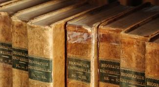 Почему важны книги