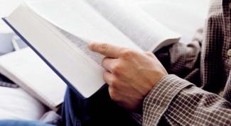 Как читать латынь