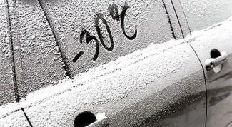 Как сделать, чтобы машина не замёрзла
