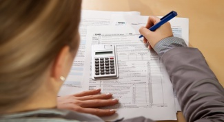 How to determine the financial result from the sale of products