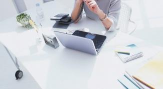 Как платить налоги через интернет
