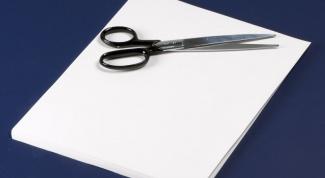 Как вырезать из бумаги елку