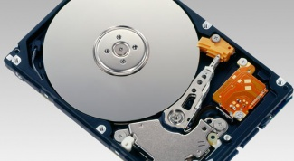 How to make a hard drive hidden