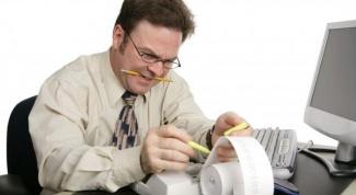 Как провести проводки в бухгалтерии