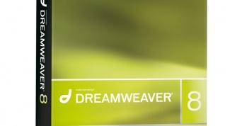 Как русифицировать dreamweaver