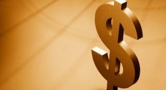 Как переслать быстро деньги