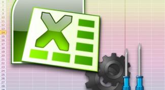 Как изменить параметры в Excel