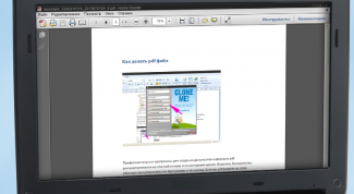 How to make pdf files
