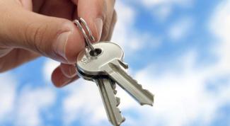 Как оформить документы на собственность квартиры