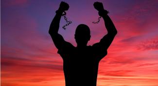 Почему боятся свободы