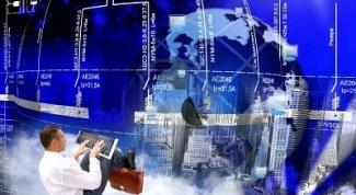 Как защитить компьютер в локальной сети