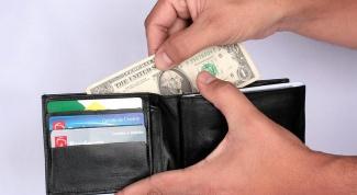 Как взять потребительский кредит в банке наличными