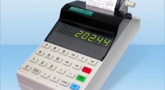How to register a tax cash register