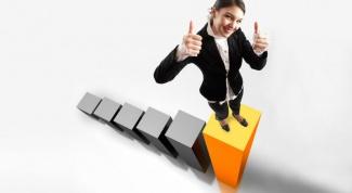 Как повысить мотивацию сотрудников
