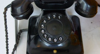 How to find a landline telephone number at the address