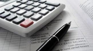Как рассчитать ежемесячные выплаты по кредиту