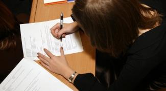 Как зарегистрировать ИП в пенсионном фонде