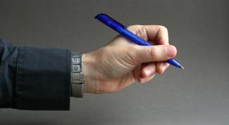 Как написать деловое письмо-ответ