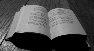 Как выучить наизусть стихотворение