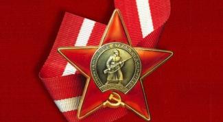 Как хранить ордена