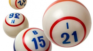 Как принять участие в лотерее